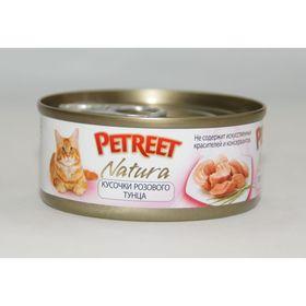 Влажный корм Petreet для кошек, кусочки розового тунца, ж/б, 70 г