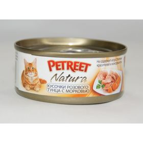 Влажный корм Petreet для кошек, кусочки розового тунца с морковью, ж/б, 70 г