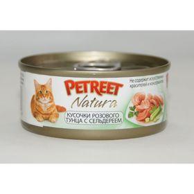 Влажный корм Petreet для кошек, кусочки розового тунца с сельдереем, ж/б, 70 г