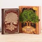 """Родословная книга """"Древо жизни"""" в шкатулке с деревом"""