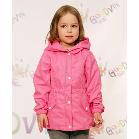 """Куртка для девочки """"ЛИДА"""", рост 98 см (52), цвет розовый В20017-07"""