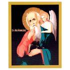 """Рисование по номерам """"Святой Апостол Иоанн Богослов"""""""