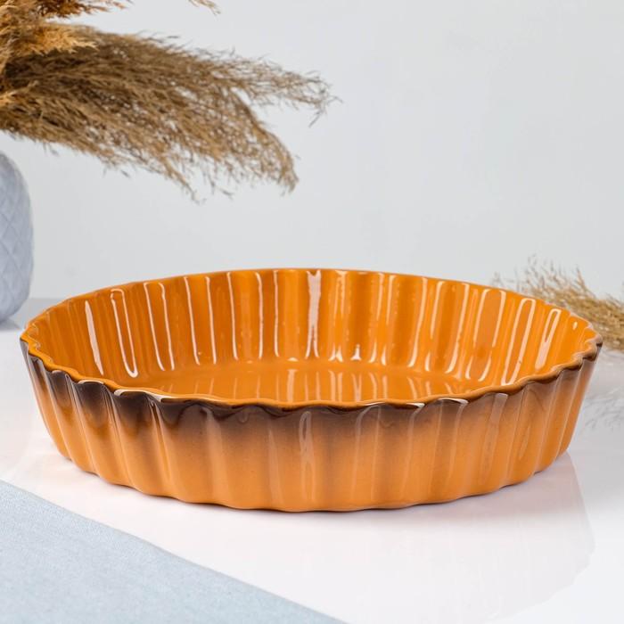 Форма для пирога 2,5л