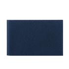 Визитница V.1.LG.синий   ,11,2*7*1,2 ряд, 20 визиток