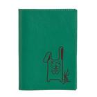 Обложка для паспорта, цвет зелёный