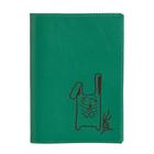 Обложка для автодокументов, цвет зелёный