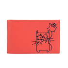 Визитница V.38.CH.грейпфрут,11,2*7*1,1 ряд, 40 визиток