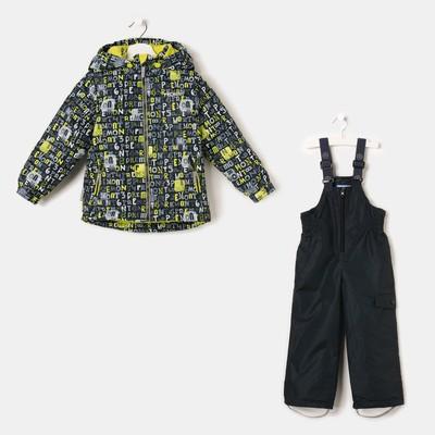 Комплект для мальчика (куртка, полукомбинезон), рост 128 см, цвет чёрный S17445