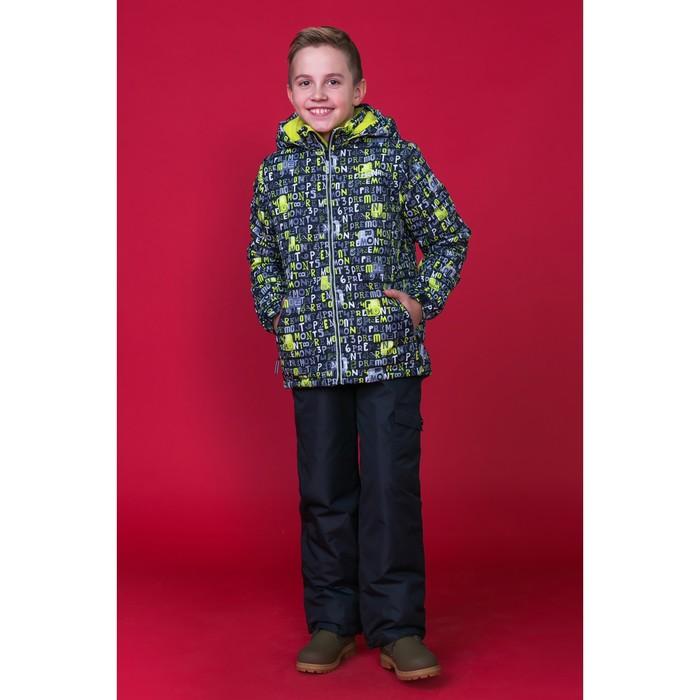 Комплект для мальчика (куртка, полукомбинезон), рост 134 см, цвет чёрный S17445