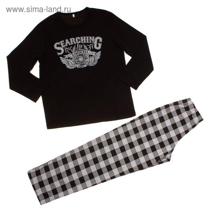 Комплект мужской (джемпер, брюки), размер 54, цвет чёрный (арт. 945)
