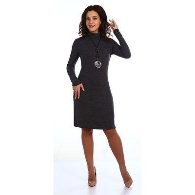 Платье женское Тамила 2107, цвет тёмно-серый, р-р 46