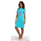 Платье женское Звёзды-2 2087, цвет голубой, р-р 44
