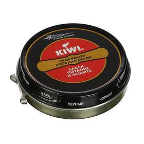 Крем для обуви Kiwi Shoe Polish, цвет чёрный, 50 мл