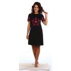 Платье женское Звёзды-2 2087, цвет чёрный, р-р 44