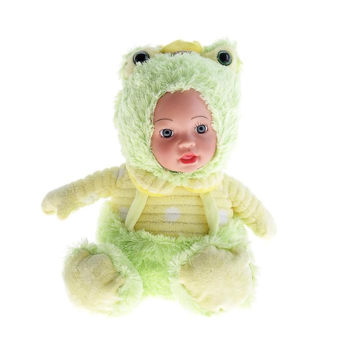 "Мягкая игрушка ""Кукла"" костюм лягушка"