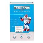 Робот «Уран-3000», световые эффекты, русская озвучка, работает от батареек - фото 106525072