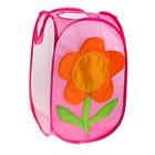 Корзина для игрушек «Объёмный цветок» с ручками, цвет розовый