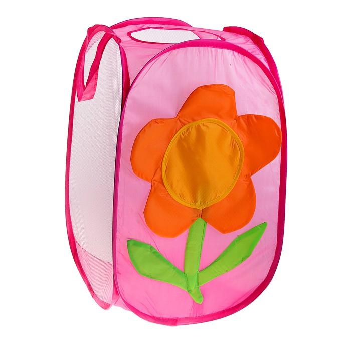 """Корзина для игрушек """"Объёмный цветок"""" с ручками, цвет розовый"""