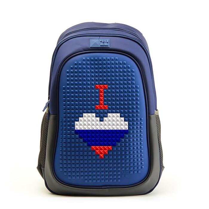 Рюкзак молодежный эргономичная спинка Пиксель 4ALL CASE 41*27*19 см RT63-01N, тёмно-синий