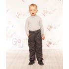 """Брюки для мальчика """"ГЛЕБ"""", рост 98 см (52), цвет серый Б10016-03"""