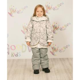 """Комплект для девочки (куртка, полукомбинезон) """"ЗЛАТА"""", рост 104 см (56), принт кремовый КТ22017-14"""
