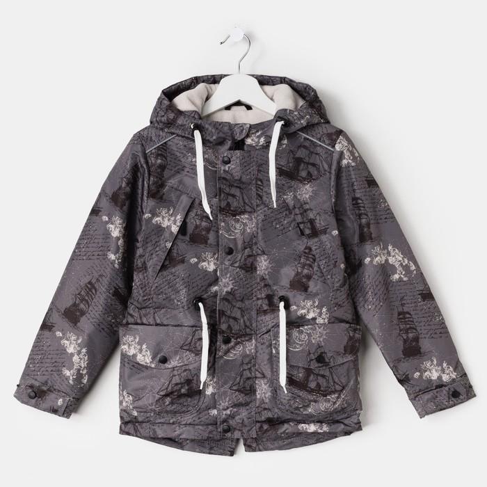 """Куртка для мальчика """"ГРЕЙ"""", рост 122 см (60), цвет серый, принт корабли К11017-15"""