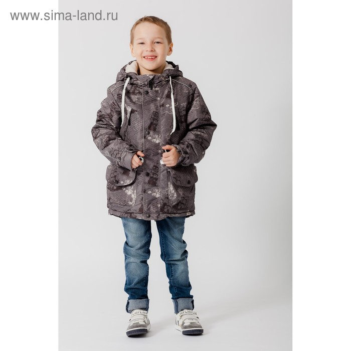 """Куртка для мальчика """"ГРЕЙ"""", рост 128 см (64), цвет серый, принт корабли К11017-15"""