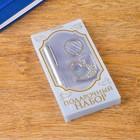 """Набор подарочный 2в1: ручка, брелок """"Сердце со стразами"""", цвет серебро"""