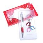 набор подарочный 2в1 в блистере (ручка+брелок Подковки) красный 9*16см