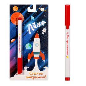 Ручка на открытке 'Лёха' Ош