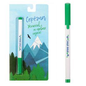 Ручка на открытке 'Серёжа' Ош