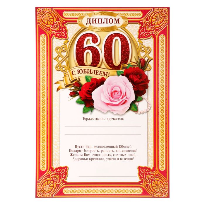 Поздравления теще с днем рождения 50 лет женщине