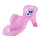 Горка для купания детей Me To You, с аппликацией, цвет розовый