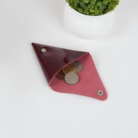 Футляр для монет и наушников на кнопке, цвет бордовый - фото 58854