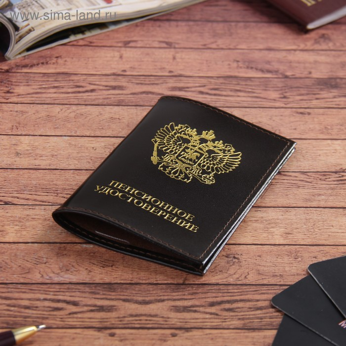 Обложка д/пенсионного уп 02 л-6, 12*1*16,5, коричневый шик