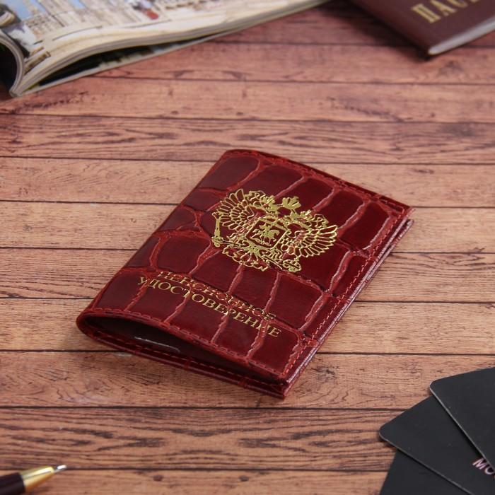 Обложка для пенсионного удостоверения, скат, цвет красный