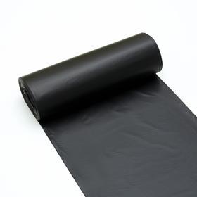 Мешки для мусора 120л, ПВД, толщина 29 мкм, рулон 10 шт, цвет чёрный