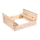 Песочница деревянная с крышкой-лавочкой, 100 × 100 × 18 см, сосна