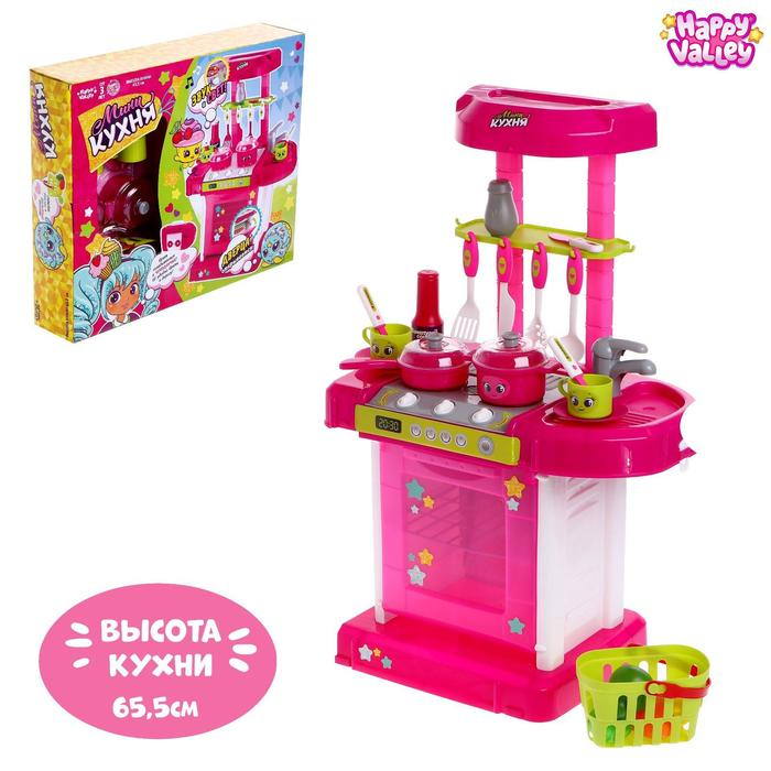 """Kitchen """"Italy"""" in case of cart, accessories, light and sound effects, battery powered, height 65.5 cm"""