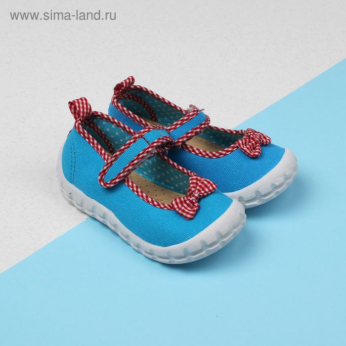 Кеды детские Forio арт. 738-5602 (голубой) (р. 22)