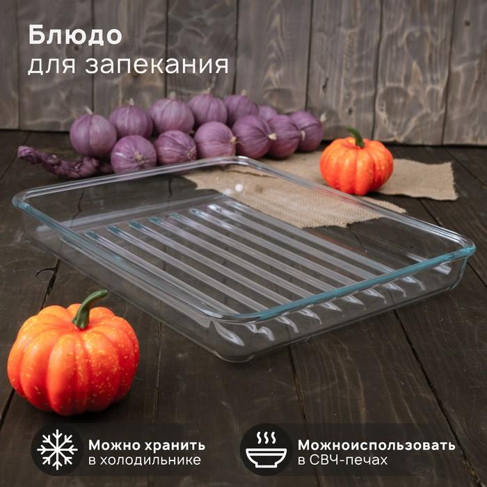 Form for baking 34,5х29х4,8 cm