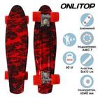 Скейтборд R2206, размер 56х15 см, колеса PU, АBEC 7, алюминиевая рама, цвет красный