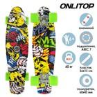 Скейтборд R2206, размер 56х15 см, колеса PU, АBEC 7, алюм. рама, цвет граффити