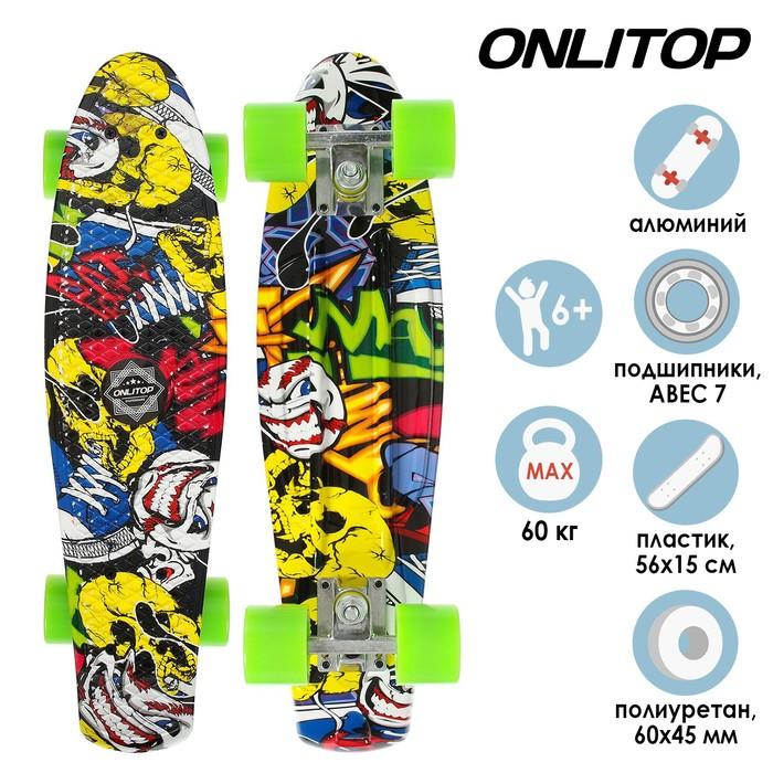 Скейтборд R2206, размер 56х15 см, колёса PU, АBEC 7, алюминиевая рама, цвет граффити