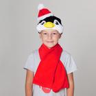Карнавальная Шапка «Пингвин в красном колпачке с шарфом» обхват головы 54-58см