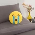 Подушка декоративная Смайл плачущий, 30х30, холлофил, п/э