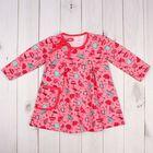 Платье для девочки, рост 80 см, цвет розовый, принт зонтики 711222-6_М