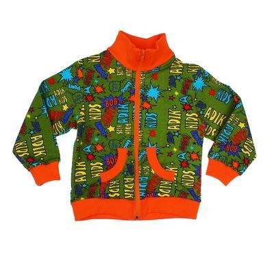 Куртка для мальчика, рост 92 см, цвет хаки, принт буквы  581211-2