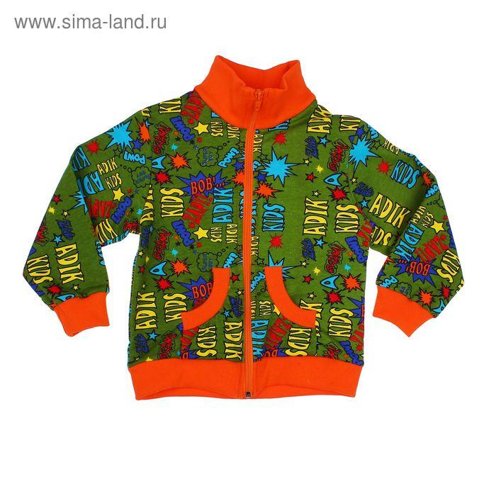 Куртка для мальчика, рост 116 см, цвет хаки, принт буквы  581251-2
