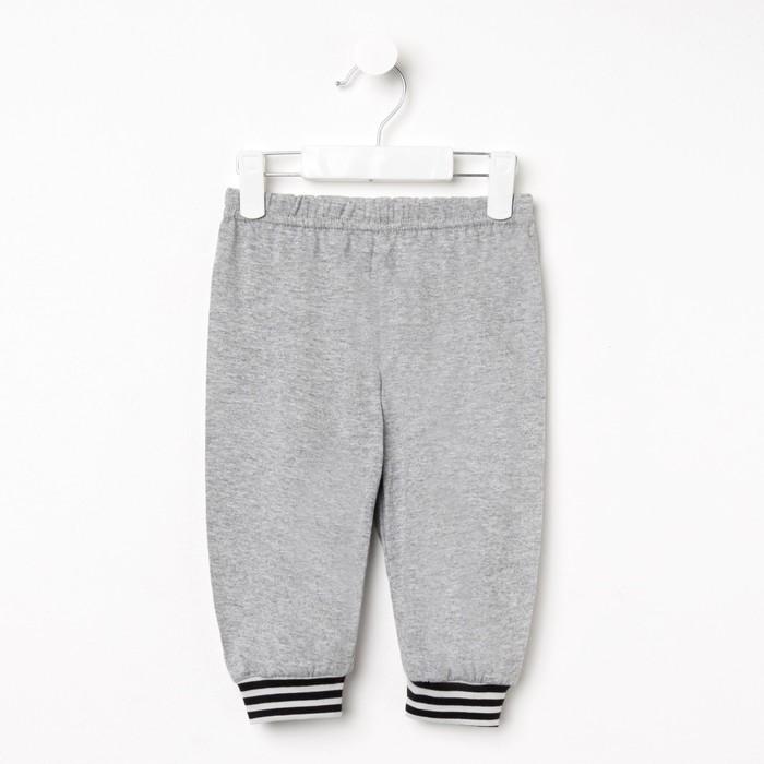 Брюки для мальчика, цвет серый меланж, рост 104 см